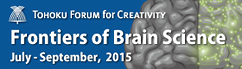 Frontiers of Brain Science