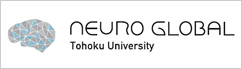 Neuro Global Program Tohoku University